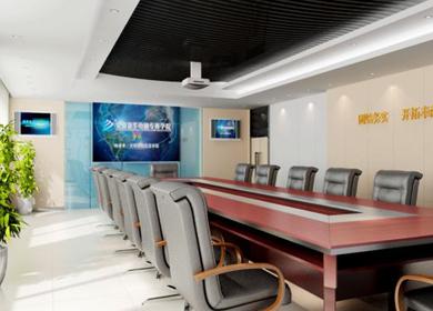 新华教育集团│新华电脑教育会议室