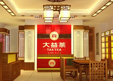 商业空间│茶叶店面设计与施工